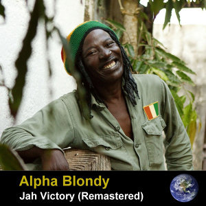 Jah Victory (Remastered)