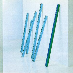 Point 3 Water Album