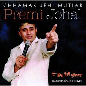 Chhamak Jehi Mutiar [Feat. Pali Cheema]