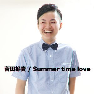 Summer time love