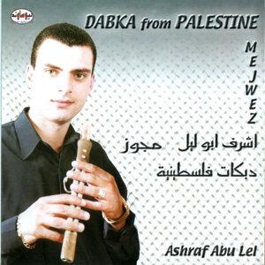 Dabka from Palestine