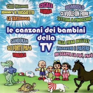 Le Canzoni Dei Bambini Della TV