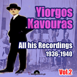 All Recordings 1936-1940, Vol.2