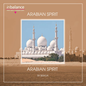 Arabian Spirit