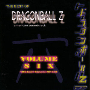 Best Of DragonBall Z - Volume VI