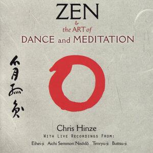 ZEN & The Art of Dance and Meditation