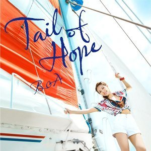 Tail of Hope 希望的尾巴