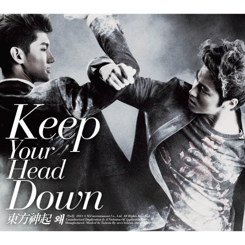 為什麼 (Keep Your Head Down)