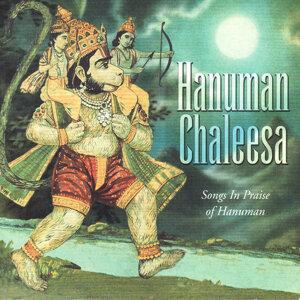 Hanuman Chaleesa