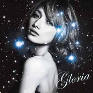 榮耀讚歌 (Gloria)