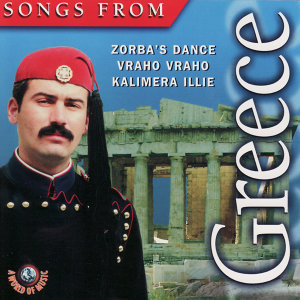 World of Music: Songs from Greece