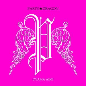 PARTY☆DRAGON