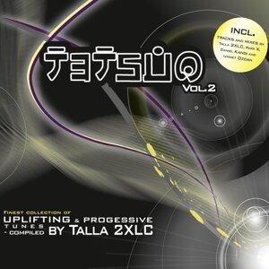 Tetsuo - Vol. 2