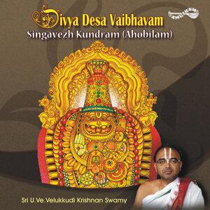 Divya Desa Vaibhavam-Singavezh Kundram (Ahobilam)
