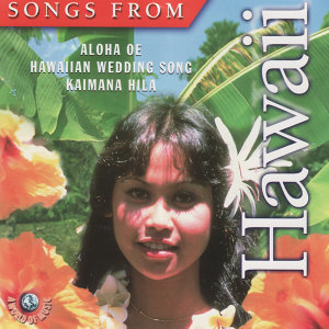 World of Music: Songs from Hawaii