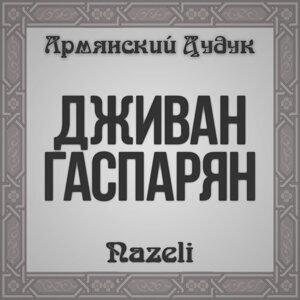 Nazeli (Armenian Duduk)