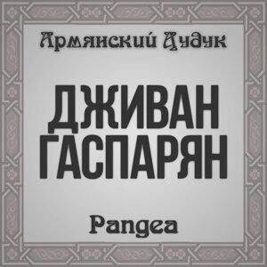 Pangea (Armenian Duduk)