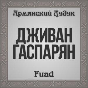 Fuad (Armenian Duduk)