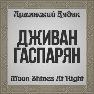 Moon Shines At Night (Armenian Duduk)