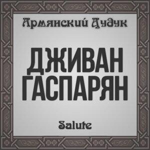 Salute (Armenian Duduk)