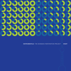 Instrumentals: Day - Night