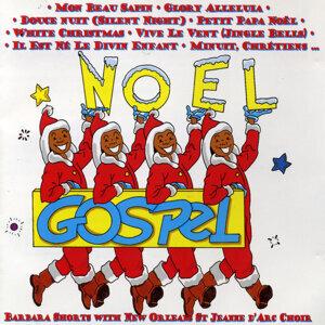 Noël Gospel / Christmas Gospel