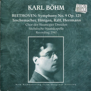 Beethoven: Symphony No. 9 in D Minor, Op. 125, 'Choral'