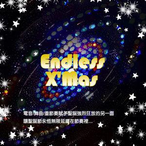 Endless X'Mas (永恆聖誕)