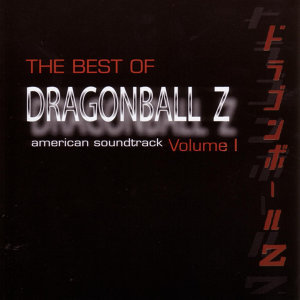 The Best of DragonBall Z - Volume I