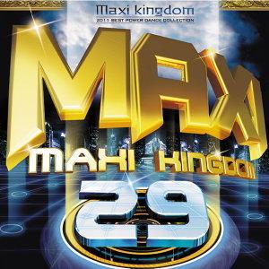 Maxi Kingdom29(舞曲大帝國29)