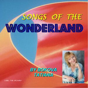 Songs of the Wonderland