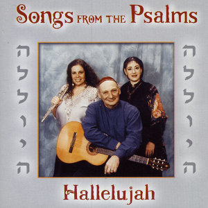 Songs From The Psalms