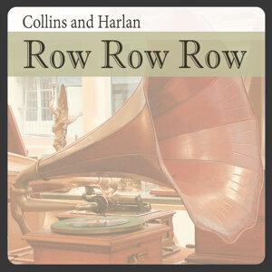 Row Row Row