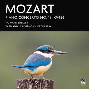 Mozart: Piano Concerto No. 18 K. 456
