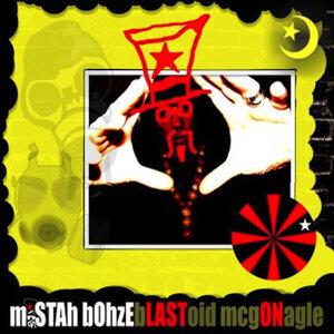 Blastoid Mcgonagle