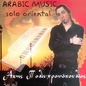 Arabic music solo oriental (Instrumental)