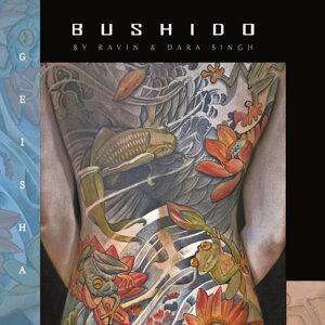 Bushido, Geïsha