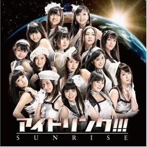 SUNRISE (2011獨愛台灣特別盤)
