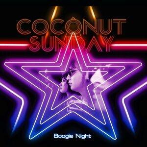 Boogie Night (EP)