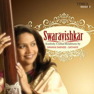 Swaravishkar