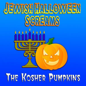 Jewish Halloween Screams