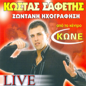 Apo to kentro Kone (Live)