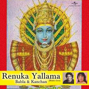 Renuka Yallama