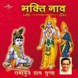Bhakti Nav