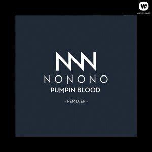 Pumpin Blood Remix EP