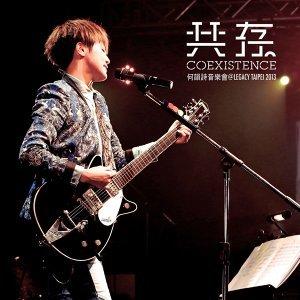 共存|Coexistence 音樂會@Legacy Taipei - 2nd Version
