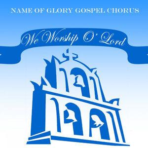 We Worship You O' Lord