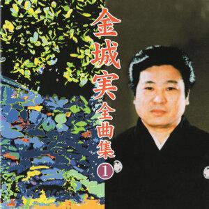 Minoru Kinjo Zenkyoku shu 1