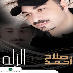 Al Zalah