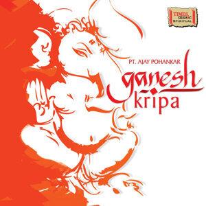 Ganesh Kripa
